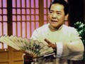"""经典传奇:传世评书之""""江湖"""""""