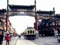 前门情思话古今:前门大栅栏的趣闻故事