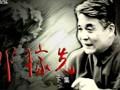两弹元勋邓稼先(下):娃娃博士埋名戈壁28年