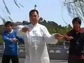陈氏太极拳与北京的隔世情