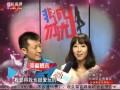 《非诚勿扰片花》张妍和何欣牵手成功