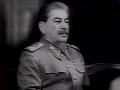 红色间谍佐尔格:发报预警德军进攻苏联