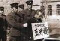 """""""飞贼""""特务落网记:制造1950年北京爆炸案"""