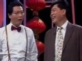 旧上海滑稽大腕 刘春山传奇