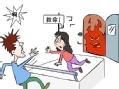 重庆少女在被火化前复活:患木僵症无法治愈