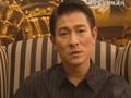 香港电影那些事 明星是怎样炼成的