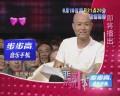 《非诚勿扰片花》20110619 预告 汉服男惊艳全场