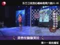 东方卫视《我心唱响》女儿唱歌祝福母亲