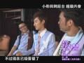 《天声王牌》20110715小宝玉于小彤唱初恋最爱歌曲