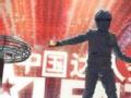 走近达人秀第二季(6)
