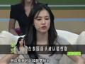 """《最佳现场片花》20110720 李艾游泰国被误认为""""人妖"""""""