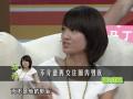 《最佳现场片花》20110720 朱丹拒谈宋柯并称不排斥再交往圈内人.
