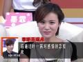 《最佳现场片花》20110811 叶一茜曾欺骗闺蜜与田亮约会