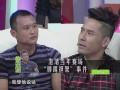 """《最佳现场片花》20110822 国足队长徐云龙默认""""假摔"""""""