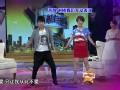 《最佳现场片花》20110825 苏醒谢楠尴尬共舞