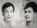 """1983全国通缉令 追捕""""二王""""(上)"""