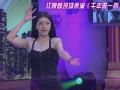 《最佳现场片花》20110905 江映蓉爆笑模仿法海唱《千年等一回》