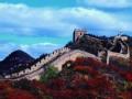 北京有个延庆县