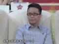 《最佳现场片花》20110927 李玉刚爆曾拉架被砍伤险丧命