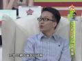 《最佳现场片花》20110927 李玉刚病倒暴瘦 被石头质疑假唱