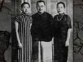 蒋介石之死(下)
