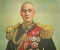 蒋介石的夺命约定