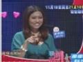 《江苏卫视非诚勿扰片花》20111109 预告 韩国男首选胖女