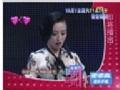 """《江苏卫视非诚勿扰片花》20111001 预告 """"小范冰冰""""恋上可爱小胖"""