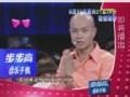 《江苏卫视非诚勿扰片花》20110917 预告 离异男女嘉宾相亲 IT男的零突破理论
