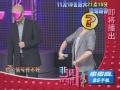 《江苏卫视非诚勿扰片花》20111119 预告 又一个为佐藤爱而来的男嘉宾