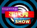 《深圳卫视年代秀片花》20111122 预告 保剑锋现场飙戏引爆笑