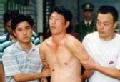 1997年刑侦一号案 追缉白宝山(2)