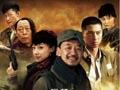 晋察冀抗日传奇第4集:扫荡之殇