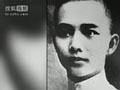 辛亥革命百年祭第1集:汪精卫刺杀摄政王