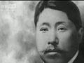 辛亥革命百年祭第2集:孙中山筹钱靠帮会