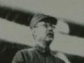 蒋介石和他的高官们:阎锡山