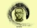陶行知(上)