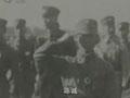 蒋介石和他的高官们:陈诚(上)