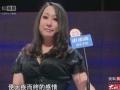 《江苏卫视非诚勿扰片花》佐藤爱曝牵手成功后反悔内幕