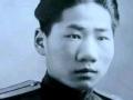 红孩子之朝鲜战火中的毛岸英