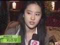 《最佳现场》片花 刘亦菲豪宅内部曝光