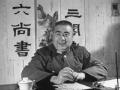 蒋介石和他的高官们:冯玉祥(上)