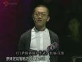 """《一站到底》片花 徐琦与男选手关于""""门萨""""的争论"""