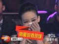 《年代秀》20120309 片花 跨越55年的爱恋
