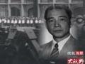 广州1927第5集:绝处逢生