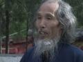 穿越千年的奥秘-肉身不腐:160岁老寿星背后的秘密