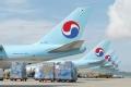 大韩航空班机被击落之谜
