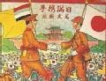 日本侵占中国东北阴谋背后