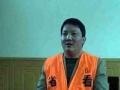 公安部A级通缉令:追捕大毒枭刘招华
