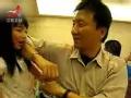 《家庭幽默录像》片花 无良老爸练咏春